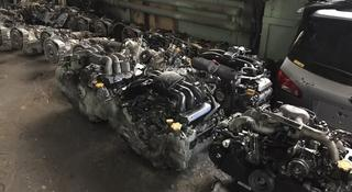 Двигателя на Субару за 225 000 тг. в Алматы