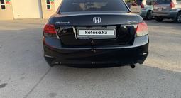 Honda Accord 2008 года за 4 000 000 тг. в Алматы – фото 4
