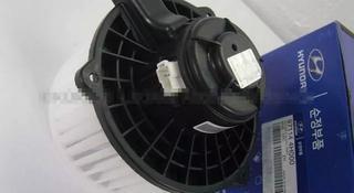 Мотор отопителя салона KIA SOUL за 111 тг. в Алматы