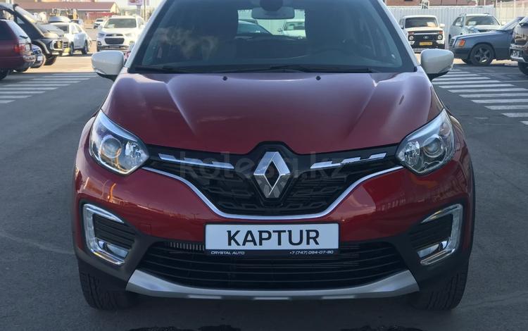 Renault Kaptur Drive 2021 года за 9 084 000 тг. в Караганда