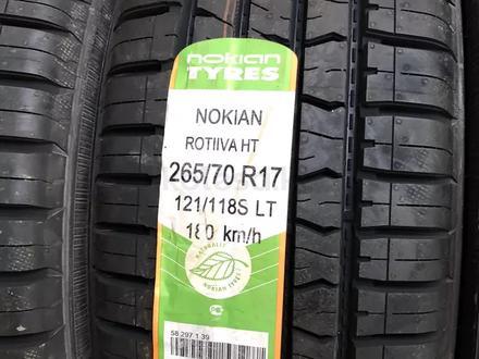 265/70 R 17 121/118S NOKIAN ROTIIVA HT летние шины. за 43 460 тг. в Алматы