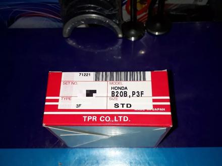 Honda двигатель (поршневые кольца) b20b за 15 000 тг. в Алматы