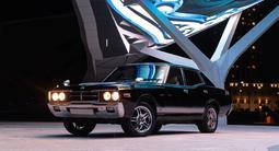 Nissan Gloria 1977 года за 4 950 000 тг. в Нур-Султан (Астана)