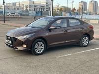 Hyundai Accent 2021 года за 8 100 000 тг. в Нур-Султан (Астана)