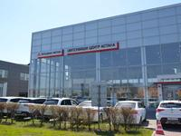 Мицубиши Центр Астана в Нур-Султан (Астана)