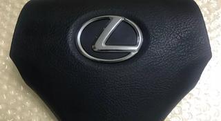 Крышки Аэрбага Lexus GS 300 за 505 тг. в Алматы