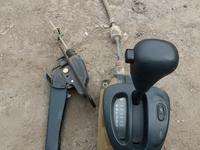 Ручник рено за 4 554 тг. в Петропавловск