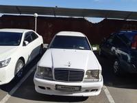 Mercedes-Benz E 260 1992 года за 1 450 000 тг. в Алматы
