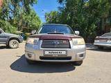 Subaru Forester 2007 года за 4 800 000 тг. в Алматы – фото 4