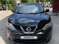 Nissan Qashqai 2014 года за 6 400 000 тг. в Алматы