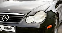 Mercedes-Benz C 230 2001 года за 2 400 000 тг. в Алматы