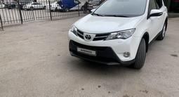 Toyota RAV 4 2013 года за 10 300 000 тг. в Жезказган – фото 2