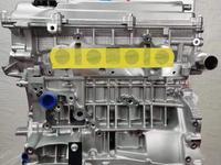 Toyota 2AZ-FE 2.4 новый за 1 100 000 тг. в Алматы