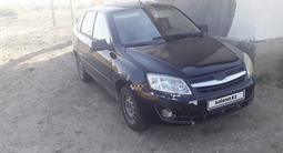 ВАЗ (Lada) 2190 (седан) 2015 года за 1 500 000 тг. в Атырау