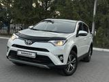 Toyota RAV 4 2017 года за 10 900 000 тг. в Нур-Султан (Астана) – фото 4