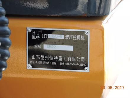 Hyundai  колесный экскаватор HUNTER Hyundai wheel exawator 0.65куб ковш в лизинг 7 л 2019 года за 28 000 000 тг. в Алматы – фото 31