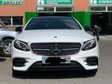 Решетка для Mercedes-Benz E-Class W213 за 80 000 тг. в Алматы – фото 5