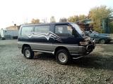 Mitsubishi Delica 1994 года за 1 800 000 тг. в Петропавловск – фото 2