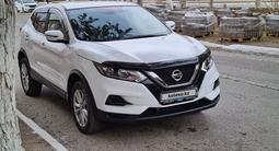 Nissan Qashqai 2020 года за 10 200 000 тг. в Караганда