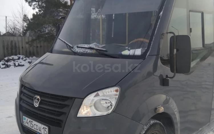 ГАЗ  Газ-А63-42-10 2014 года за 6 500 000 тг. в Петропавловск