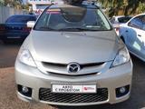Mazda 5 2006 года за 4 100 000 тг. в Костанай – фото 2