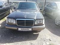 Mercedes-Benz E 280 1993 года за 2 800 000 тг. в Алматы