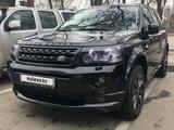 Land Rover Freelander 2013 года за 9 800 000 тг. в Алматы