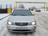 Nissan Maxima 2005 года за 3 200 000 тг. в Алматы