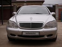 Mercedes-Benz S 320 2000 года за 3 300 000 тг. в Алматы