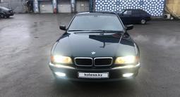 BMW 735 1997 года за 3 900 000 тг. в Алматы – фото 2