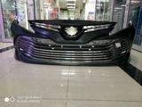 Бампер передний Тойота Камри 70 Toyota Camry за 110 000 тг. в Атырау – фото 2