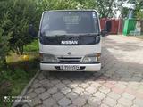 Nissan  Atlas 1996 года за 3 000 000 тг. в Алматы – фото 3
