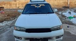Subaru Legacy 1997 года за 1 600 000 тг. в Алматы