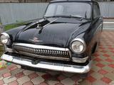 ГАЗ 24 (Волга) 1967 года за 3 000 000 тг. в Нур-Султан (Астана)