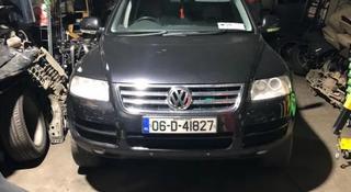 Volkswagen touareg все детали 2006г 2, 5 дизель в Шымкент