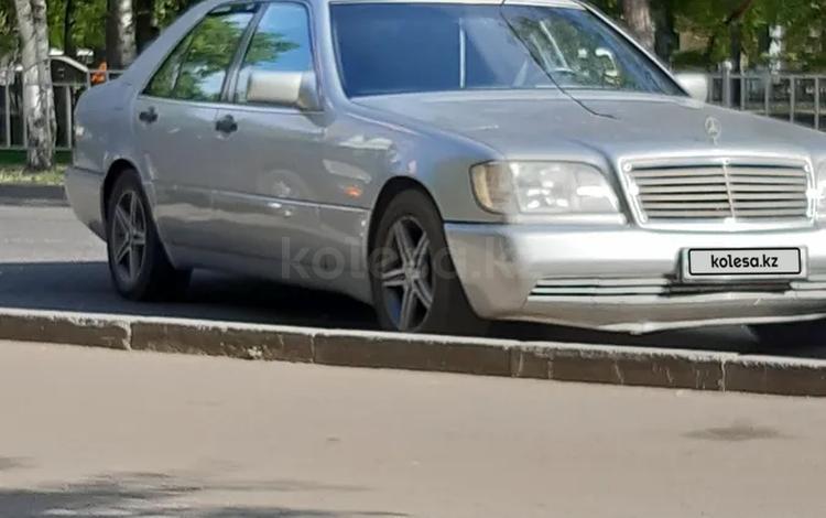 Mercedes-Benz S 320 1993 года за 2 000 000 тг. в Павлодар