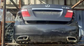 Lexus ls460 задняя часть за 111 111 тг. в Алматы