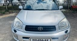 Toyota RAV 4 2003 года за 3 900 000 тг. в Павлодар – фото 3