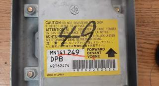 Блок управления подушки безопасности Mitsubishi Lancer 2000-2013 за 100 000 тг. в Нур-Султан (Астана)