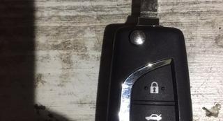 Тойота Королла ключ Toyota Corolla оригинал за 40 000 тг. в Алматы