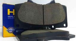 HI-Q Колодки тормозные дисковые, передние за 9 370 тг. в Алматы