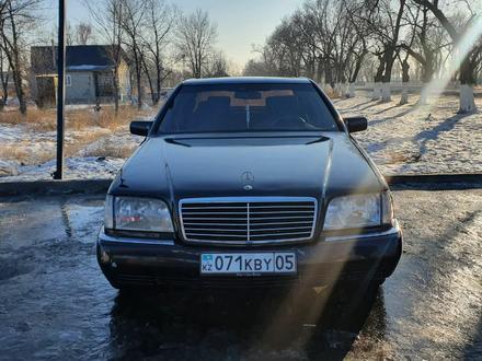 Mercedes-Benz S 320 1993 года за 2 700 000 тг. в Алматы