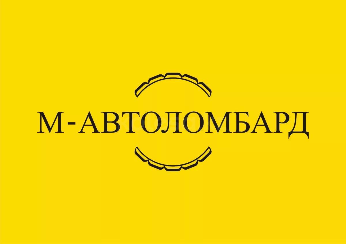 Автоломбард автозаем кредит под залог птс москва отзывы
