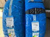 Комплект шин Sumitomo, JapanРазмер: 275/55/20 за 380 000 тг. в Уральск