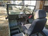ЛуАЗ 969 1985 года за 1 000 000 тг. в Зеренда – фото 4