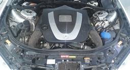 Mercedes-Benz S 550 2006 года за 5 600 000 тг. в Петропавловск – фото 2