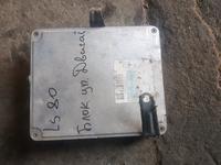 Компьютер двигателя за 50 000 тг. в Алматы
