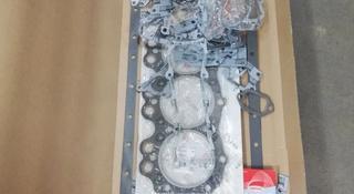 Ремкомплект двигатель в Алматы