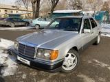 Mercedes-Benz E 230 1993 года за 1 290 000 тг. в Алматы