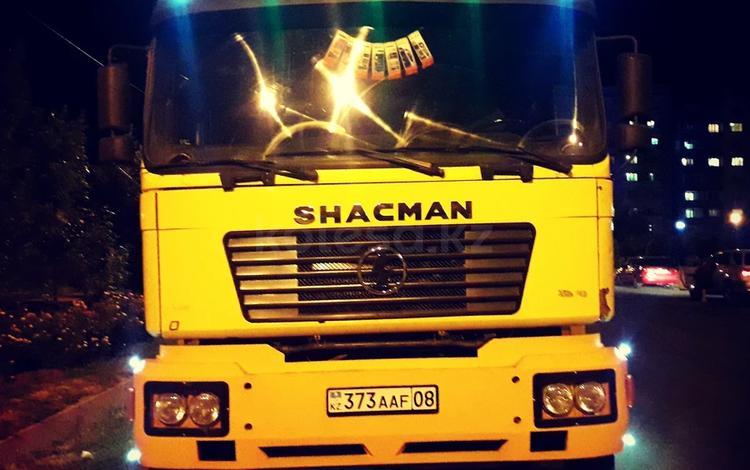 Shacman  Шансиман 290 2007 года за 8 300 000 тг. в Алматы
